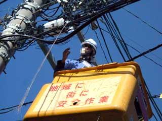 NTT西日本Bフレッツ工事