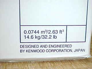 KENWOOD製造 14.6kg
