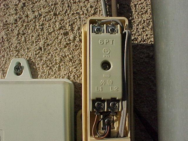 画像 保安器のカバーを開けると中の保安ユニット(ヒューズ)が見えます。